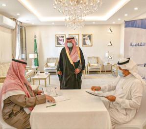 توقيع اتفاقية تعاون مع أكاديمية الأمير أحمد بن سلمان للإعلام التطبيقي