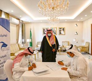توقيع اتفاقية تعاون مع مديرية الشؤون الصحية بحفر الباطن