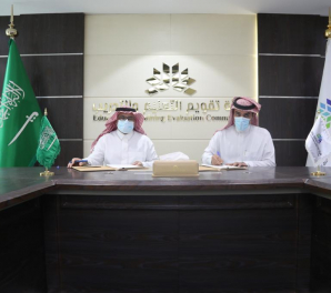 كليات الخليج توقع عقد الدراسة التقويمية على المستوى المؤسسي مع هيئة تقويم التعليم والتدريب